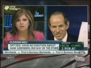Maria Bartiromo looking on
