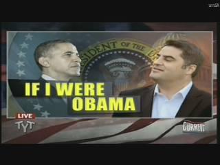 If I were Obama